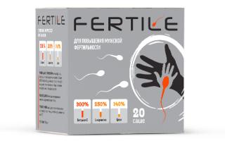 Fertile для повышения мужской фертильности