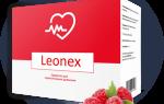 Гель Leonex от гипертонии