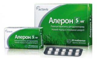 Алерон от аллергии