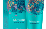 Маска Princess Hair для волос