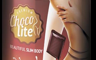 Шоколад Choco Lite для похудения