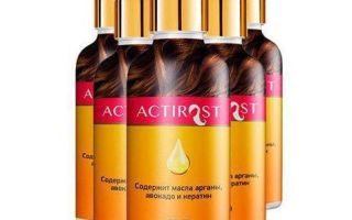 Ампулы ActiRost для роста волос