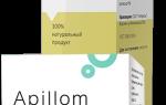 Комплекс Apillom от папиллом и бородавок