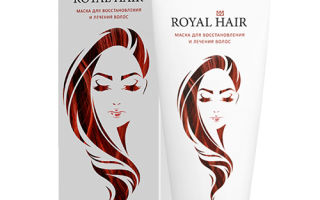 Маска Royal Hair для волос
