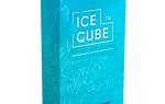Маска Ice Cube для лица