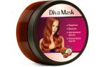 Маска Diva Mask для роста волос