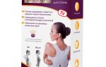 Комплекс Ortex Pro для спины