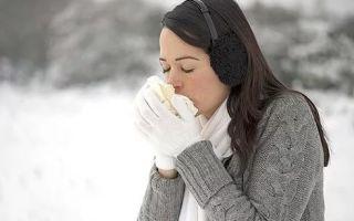 Аллергия на холод. Аллергия без аллергена: как победить