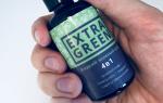 Жидкий зеленый кофе ExtraGreen для похудения