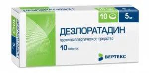 Дезлоратадин от аллергии