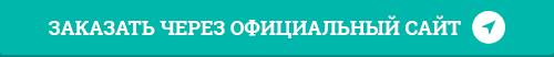 Официальный сайт NicoCleaner