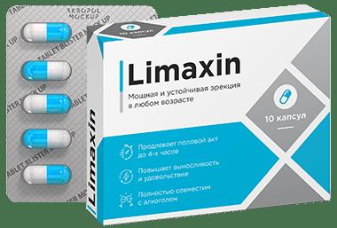 Упаковка Лимаксина