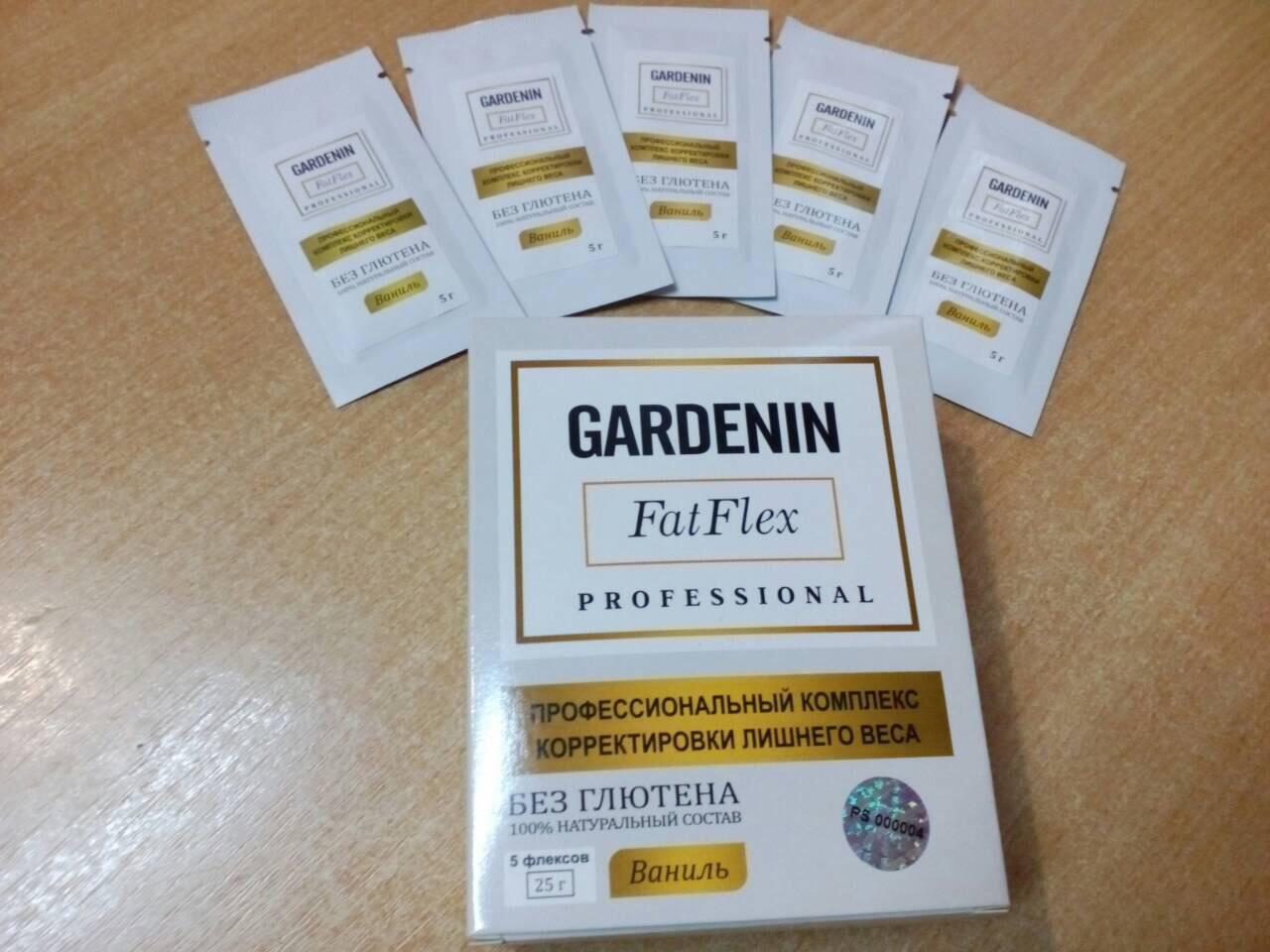 Упаковка Gardenin
