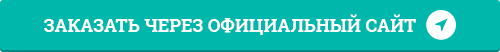 Официальный сайт Innovit