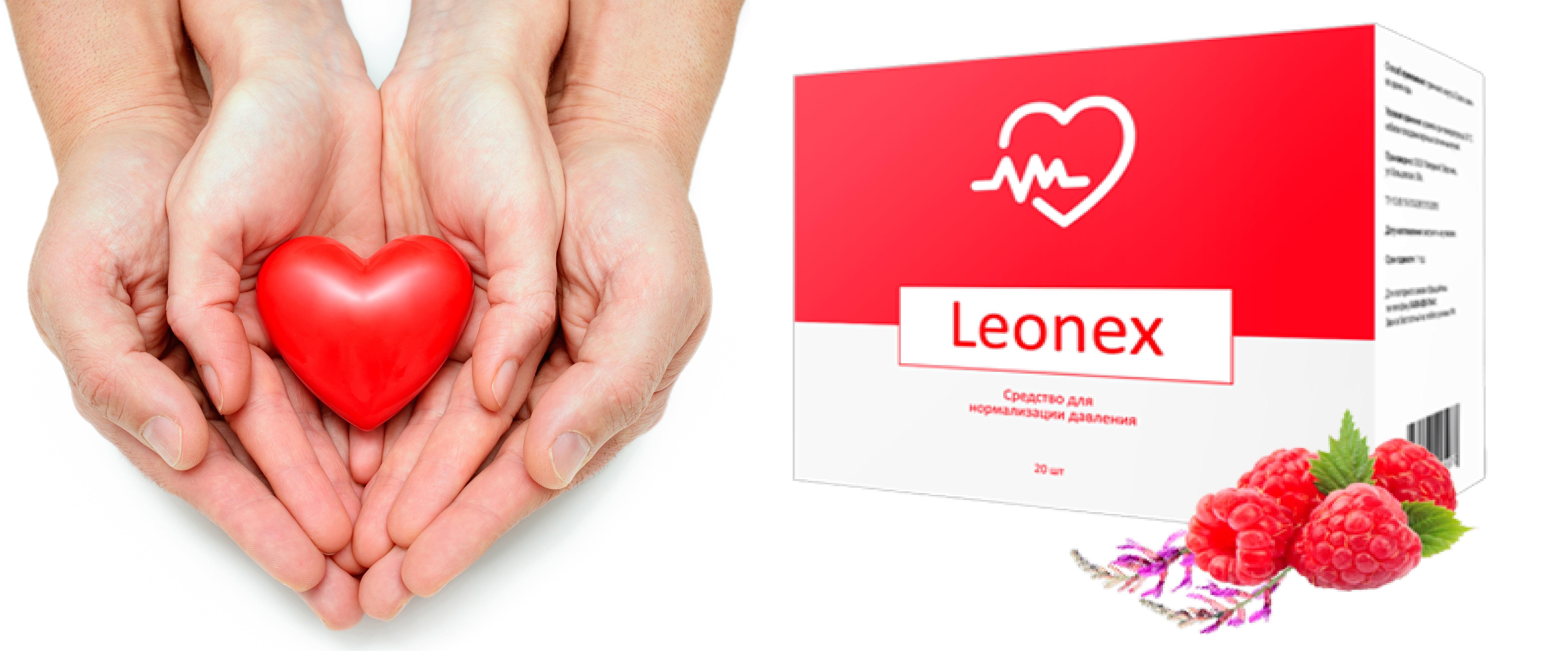 Средство Leonex от гипертонии