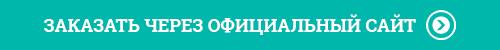 Официальный сайт Alergyx