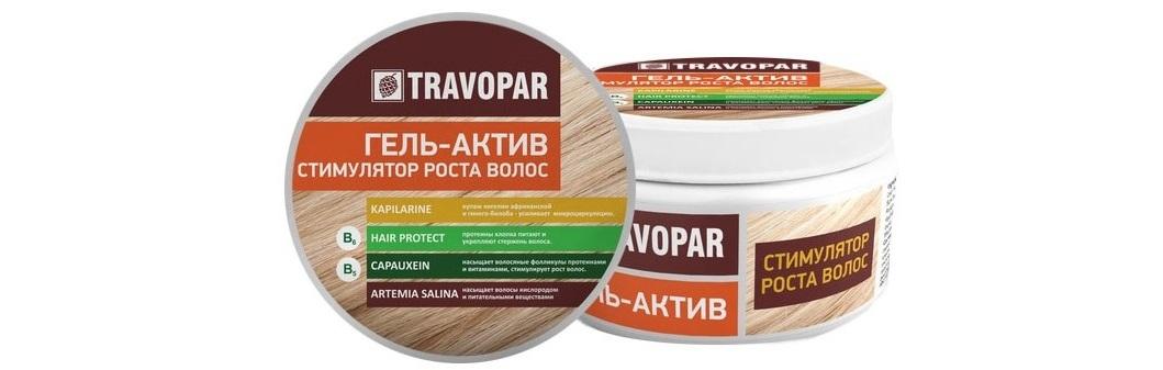 Травопар для роста волос