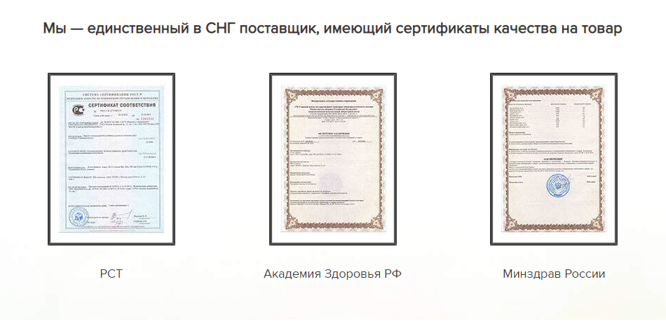 Easysmoke сертификаты