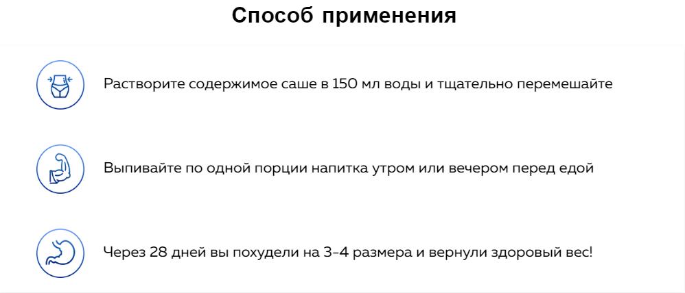 Орбита08 инструкция