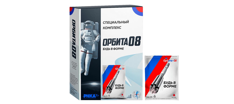 Орбита-08 для похудения